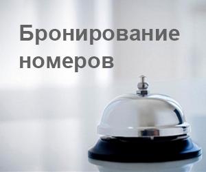 Бронирование номеров поселок Песчаное Крым гостиница Аджи-Булат