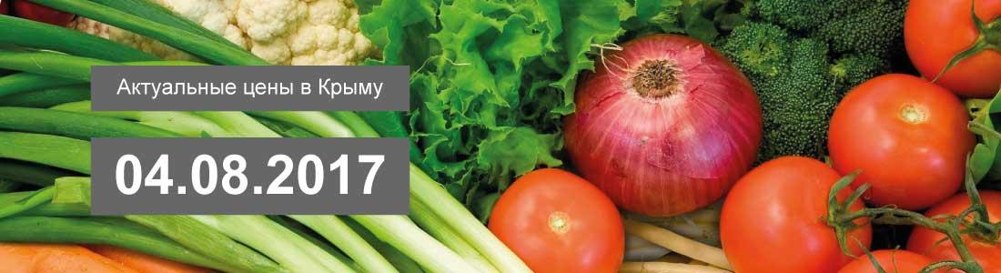 Цены на продукты питания в Крыму от 4 августа 2017 года